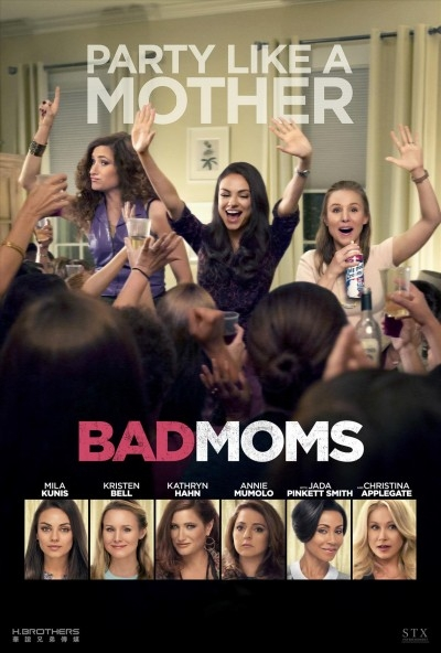 """Bad Moms"" DVD cover"