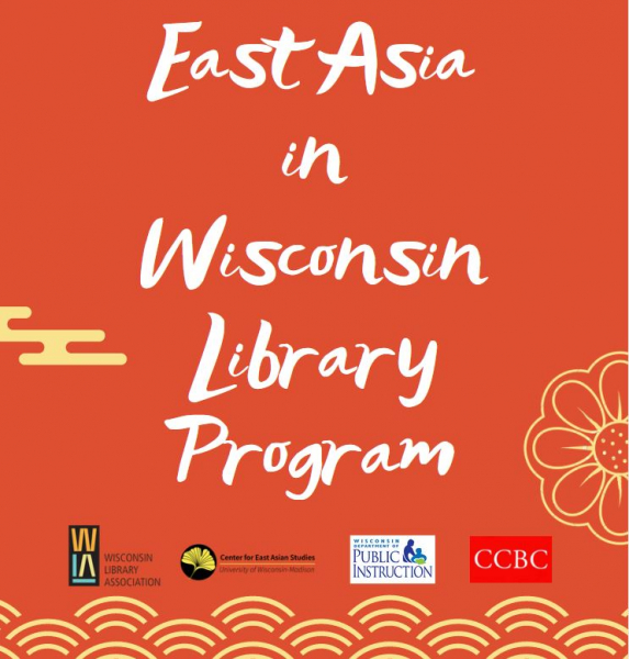 East Asia in Wisconsin Library Program sign